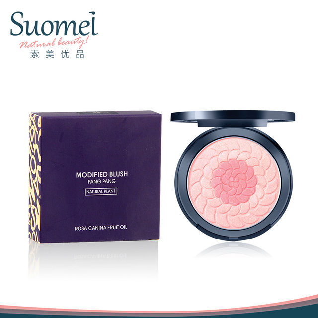 Double Use 2 Color Modified Makeup Blush Face Makeup Cosmetic Natural Plant Extract UV Protect Cheek Color Blusher Palette