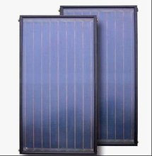 view enjoy solar parabolic water heater system panel
