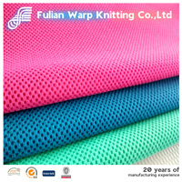 100% polyester micro brushed mesh fabric for Sport Lining