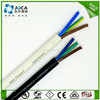 h05rn-f h07rn-f cable/pcp sheathed h05rn-f/rubber flexible cable