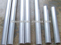 tubular aluminium bus bar
