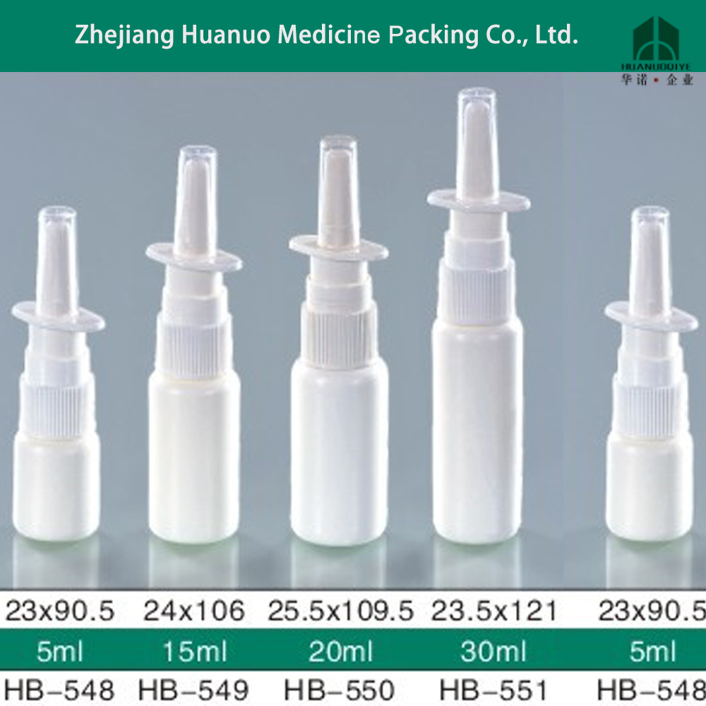 empty 30ml pharmaceutical amber PE PET PP nasal spray <strong>bottle</strong> with white nasal pump