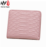 High classic folded women pu leather wallet