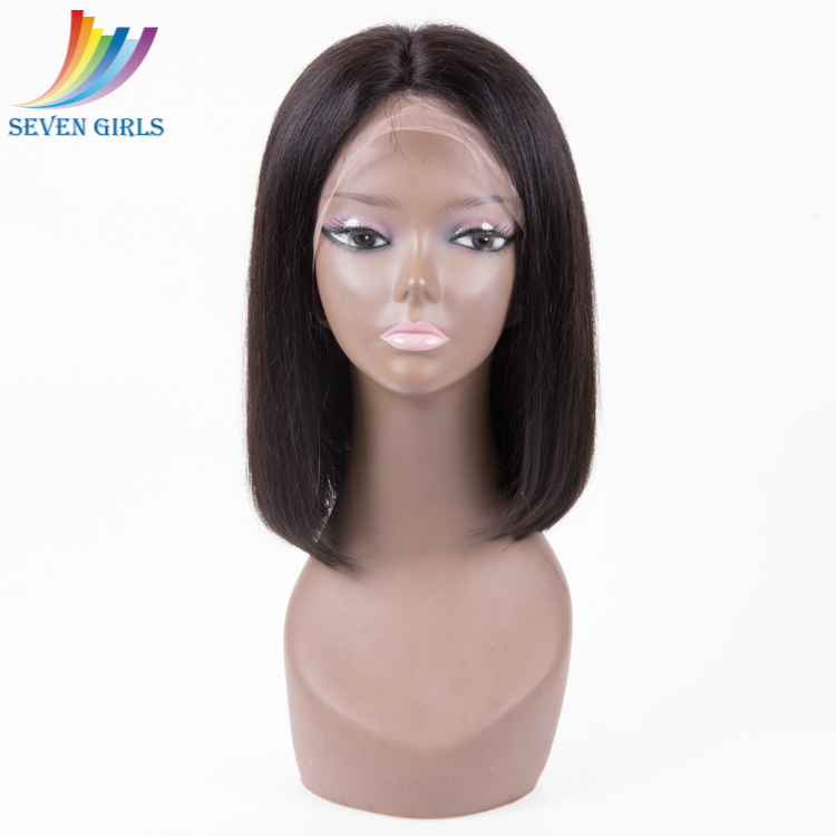 7A grade natural color silky straight short brazilian hair full lace wig