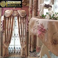 Professional modern window curtains with decorating beads