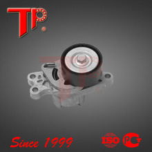 Alternator Belt Tensioner for Peugeot 206