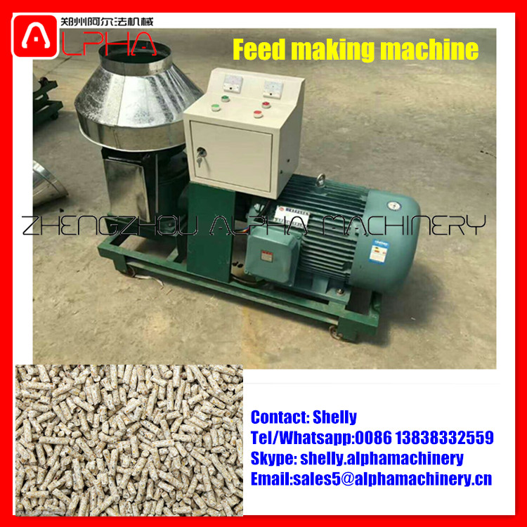Granulation Machine / Animal Feed Pellet Mill