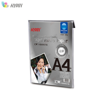 Factory sale High Glossy180g 200g A4 4R Inkjet Photo Paper
