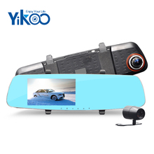 5 inch screen best car dvr hd 1080p dash cam car video recorder dual lens rearview mirror manual car camera hd dvr