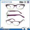 2016 Fashion Designer Vintage Glasses Frames