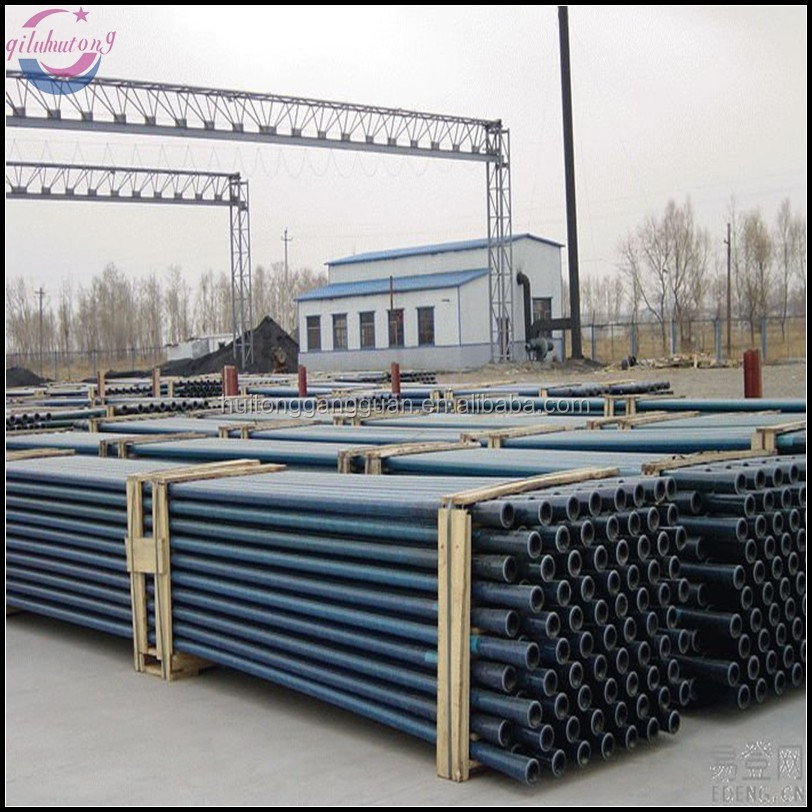 Cold drawn Q235B 57mm carbon seamless steel pipe tube din 2458