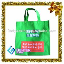 nonwoven purse bag,2014 new product green nonwoven purse shopping bag