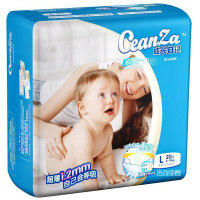 hot sell molfix diapers china