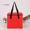 JK-170715 Non-woven Lunch Bags for Adults Red Dimond Aluminium Foil Cooler Bags