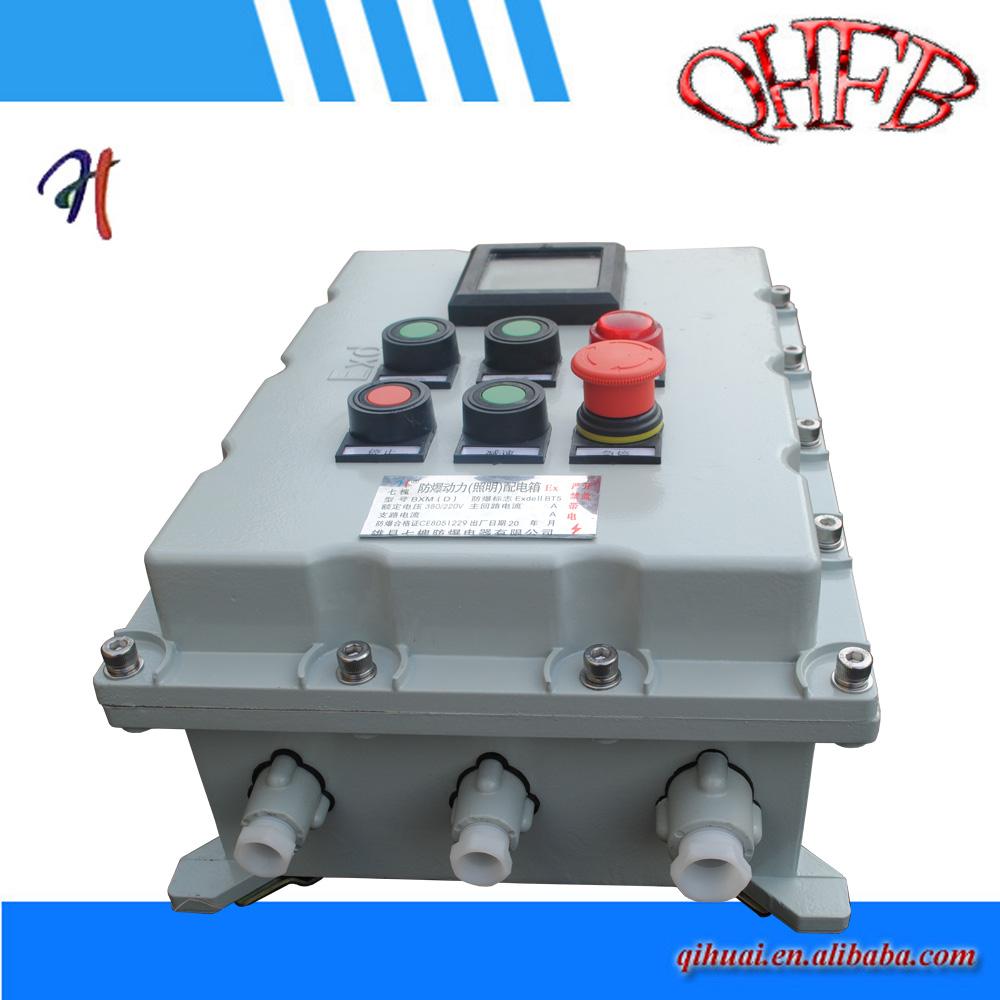 Bmdx Series Illumination Power Supply Distribution Box