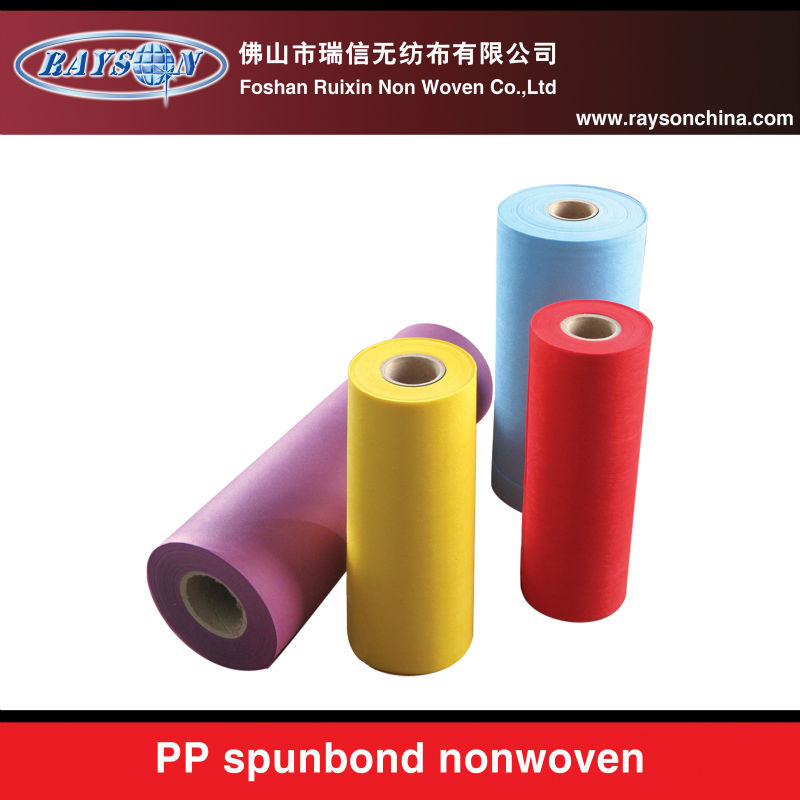 Fire retardant elastic nonwoven fabric