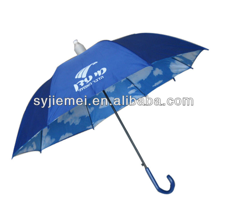 Cloud Umbrella Double Layer Design with Telescopic Sleeve