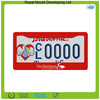 2014 new product silicone soft design custom license plate frame