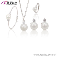 Fashion latest design beads necklace Jewelry Beautiful Pearl Jewelry set