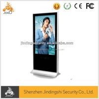 46 Inch Full HD 1080p Floor Standing LCD Advertising Player(JD-4651C)
