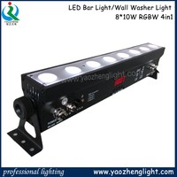 High power led light bar / linear bar light 8PCS X 10W rgbw 4 in 1