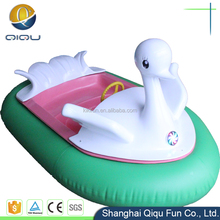 New design discount cute most interesting adult water sports game cheap inflatable kids motor bumper boat ride for amusement