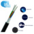 Communication equipment 2 4 6 8 10 12 16 24 Core Outdoor fiber optic cable high quality