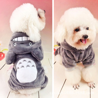R1442H Printed winter Personalized pet blank dog clothes