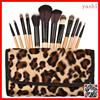 YASHI girls makeup kit 12 pcs Wool Makeup Brush Set Cosmetic Brushes Make up Kit for 2016