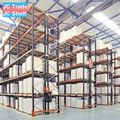 my test Nice Quality Warehouse Heavy Duty Storage Pallet Rack