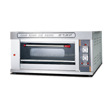 table top gas oven pita bread making oven machine