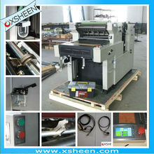 offset press numbering machine, offset machine number printing