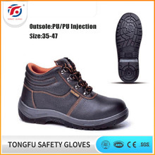High Quality 100% Full Grain Leather Safety Shoes For Men