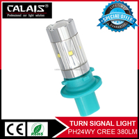 Top quality auto led turn lights canbus led bulb light tuning led