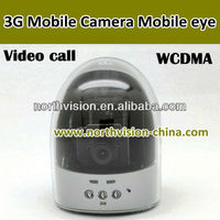 WCDMA 3G video camera, CAMERA Mobile Eye Video Call viewed,PTZ,ZOOM,Nightvision