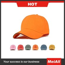 China Gold supplier custom 100% twill cotton dad hat embroidery baseball cap sun hat for women&men