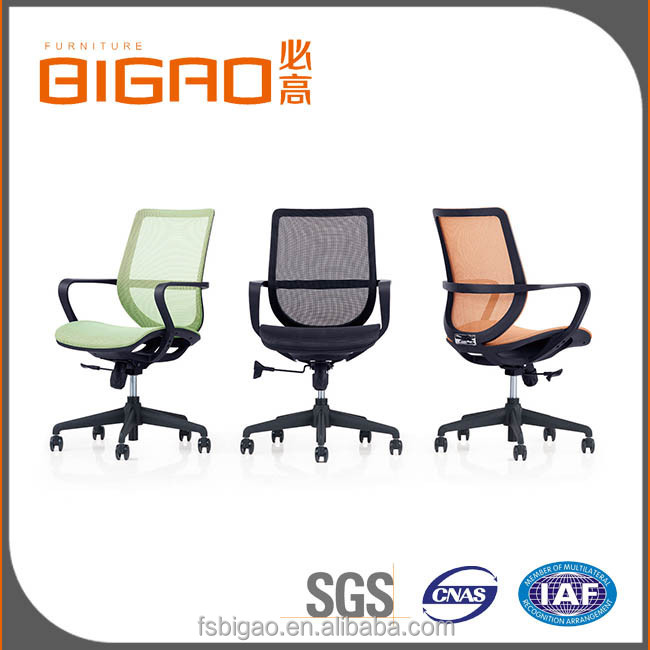 The Competitive Price Popular Style Meeting Chair For Conference Room