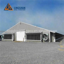 Cheap new design light prefab steel structure chicken house poultry farm building for sale