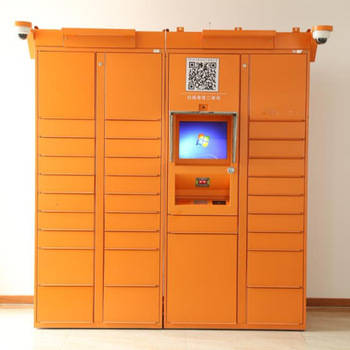24 /7 parcel delivery locker/station