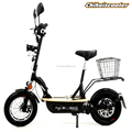 Newest design foldable 1200w electric scooter