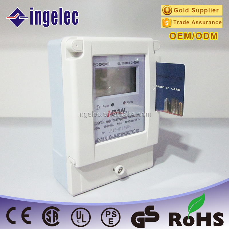 ISO9000 GSM smart vending system single-phase two-wire prepaid energy meter for Mauritania/Bangladesh/india market