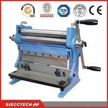 3-IN-1/1320 3-IN-1/1067 Combination of shear brake and slip roll machine
