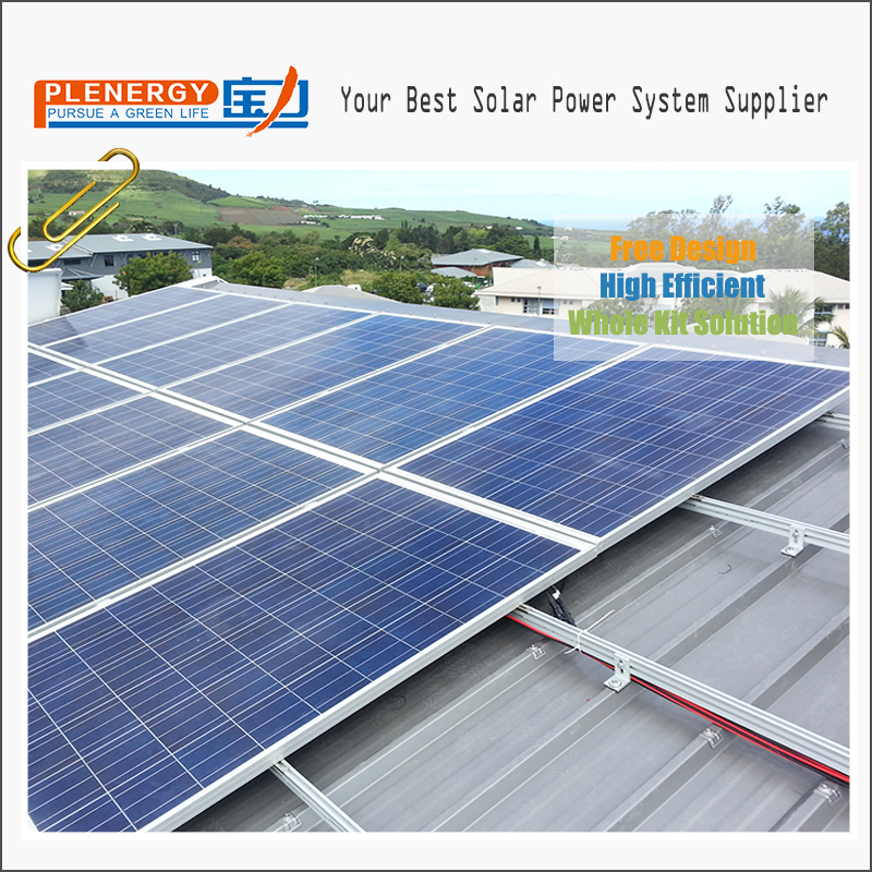 OEM 25years power guaranty 40kw solar system with professional solution