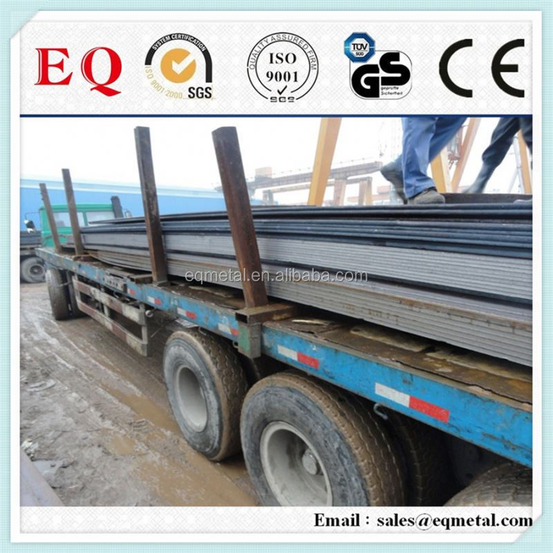 Carbon steel plate price pet laminated aluminum steel laser machine for cutting iron plates