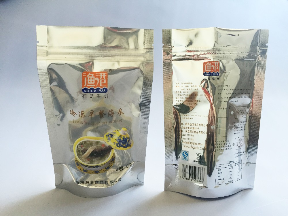 Aluminum Coated Foil Plastic Packing Bags Three Sides Sealed Pouches for Packing Frozen Food