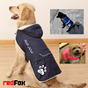 protective safety reflective dog vest
