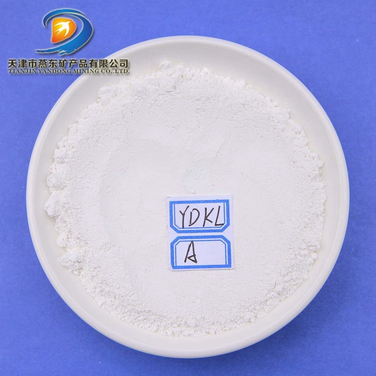 Super Fine Kaolin Clay Suppliers Made in China