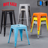 Alibaba Supplier Cheap Metal Furniture Stackable Bar Bistro Steel Stools With back Tabouret China Factory