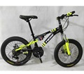 "20"" new fashion suspension childrenbicycle/kids bike SZN020"