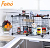 Modern DIY Easy to Install Eco-friendly Cubic Kitchen Wire Storage Rack